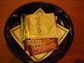 wellcomeお菓子