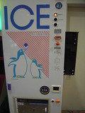 ICE販売機