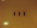 305号室です