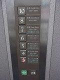 3~10階用