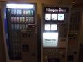牛乳・アイス販売機
