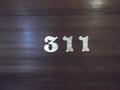 311号室です
