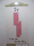7階案内図