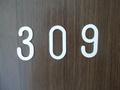 309号室でした
