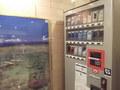 たばこ販売機