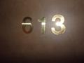 613号室でした