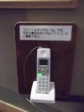 フロントへの電話