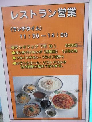 写真クチコミ:ランチのレストラン