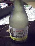 冷蔵庫内の日本酒「腰古井」
