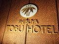 ホテルロゴです