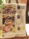 BBQレストラン