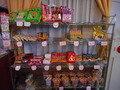 お菓子販売