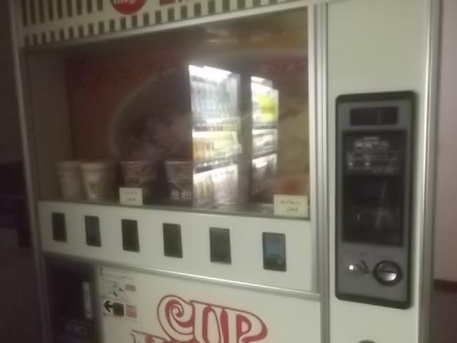 カップヌードル販売機