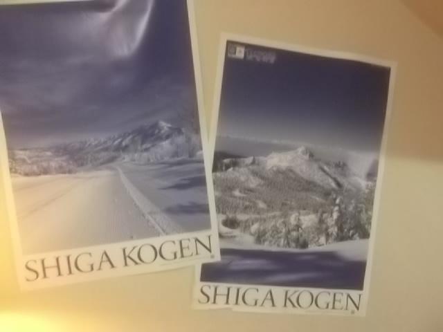 志賀高原のポスター