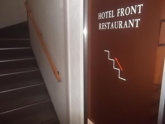 フロントは2階です