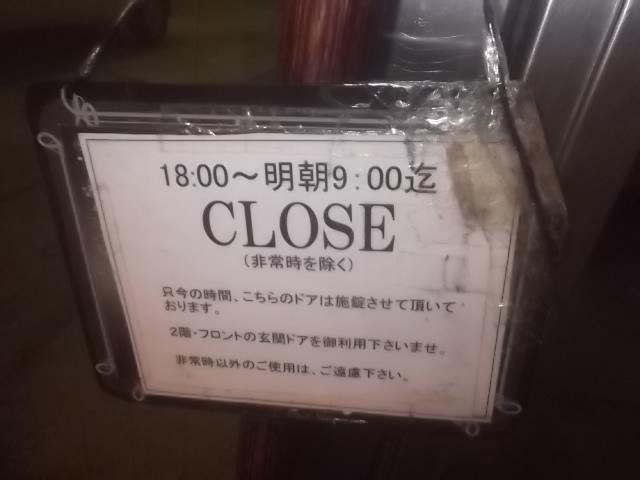 1階の駐車場への連絡出入口は18時以降締め切り