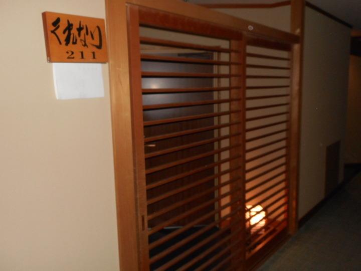 部屋の入口