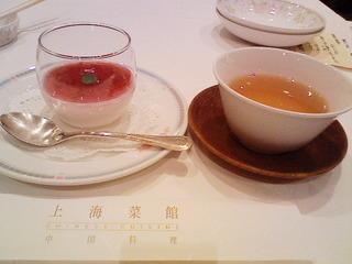 ゆったりと中華料理を満喫