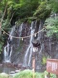 玉簾の瀧 昼間