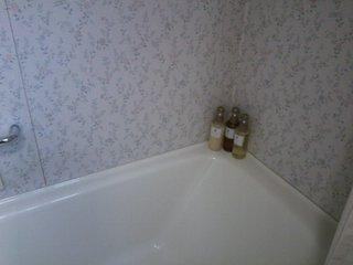 清潔感あるお風呂