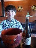ワインクーラーならぬ、日本酒冷やし桶!