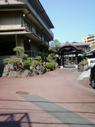 熱海 古屋旅館の全景