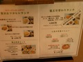 中華レストラン 「龍王」 のメニュー