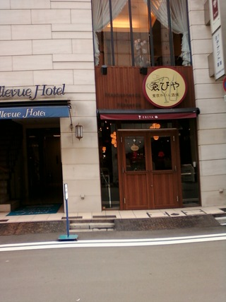 銀座の飲食店街に建つこ じんまりしたホテル
