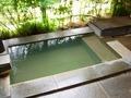 熊本の湯峡の響き 優彩