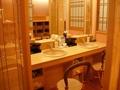 大浴場脱衣所の洗面