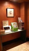 電話と充電器