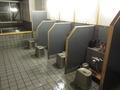 (男)洗い場