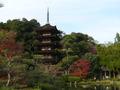 香山公園・五重塔
