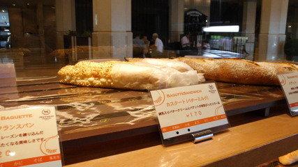 パンがおいしい