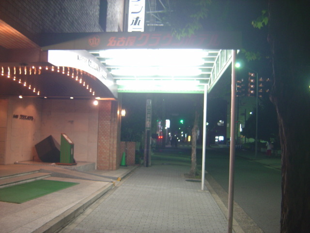 入り口の照明