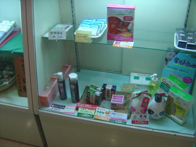 化粧品販売
