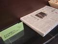 写真クチコミ:サービス新聞