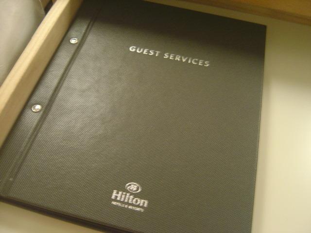 サービスについて