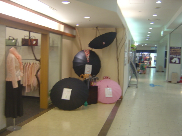 大人気の傘