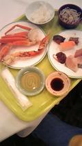 痩せた塩辛い蟹…