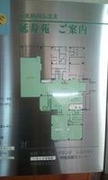 エレベータ横の案内板