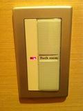 バスルーム照明ボタン