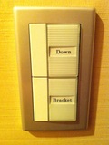 バケット照明ボタン