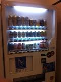 アルコール飲料自動販売機