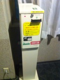 テレビカード販売機