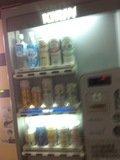 キリンアルコール自動販売機