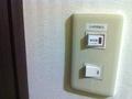 照明・換気扇スイッチ