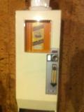 カミソリ販売機
