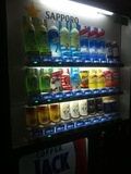 ソフトドリンク自動販売機