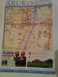 河原町周辺地図